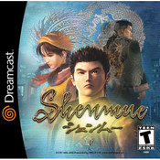Shenmue - Dreamcast Game