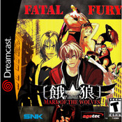 Fatal Fury Mark of the Wolves - Dreamcast Game
