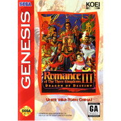Romance III Dragon of Destiny - Genesis Game