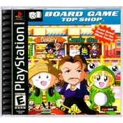 Board Game Top Shop Video Game for Sony PlayStation