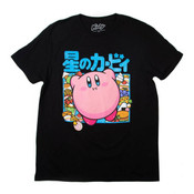 Kirby Food - Officially Licensed T-Shirt