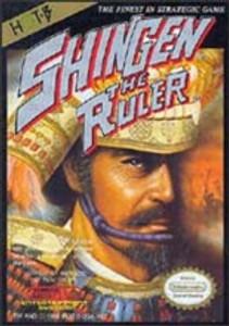 Complete Shingen The Ruler - NES