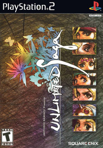 Unlimited Saga - PS2 Game