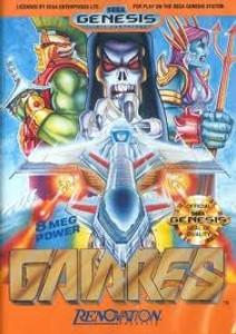 Complete Gaiares - Genesis