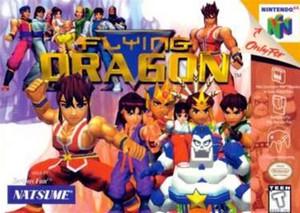 Complete Flying Dragon - N64