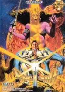 Saint Sword - Genesis Game