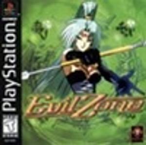 Evil Zone - PS1 Game