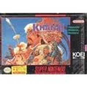 Genghis Khan II - SNES Game