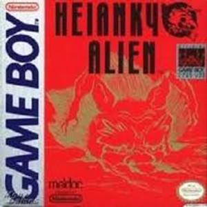 Heianky Alien - Game Boy