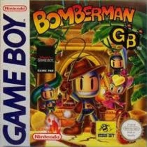 Bomberman GB - Game Boy