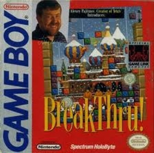 BreakThru! - Game Boy