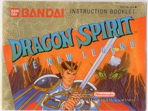 Dragon Spirit:The New Legend - NES Manual
