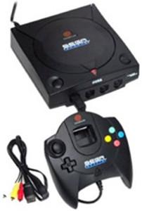 Sega Dreamcast Black 2 Player Pak