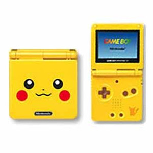 Pikachu Game Boy Advance SP Handheld System with Charger