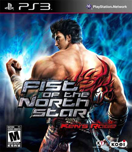 Fist of the North Star Ken's Rage - PS3 Game