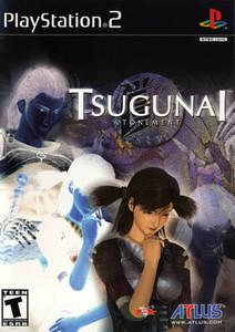 Tsugunai Atonement - PS2 Game