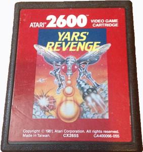 Yars' Revenge Red Label - Atari 2600 Game