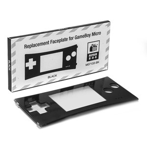 New Replacement Faceplate Black - Game Boy Advance Micro