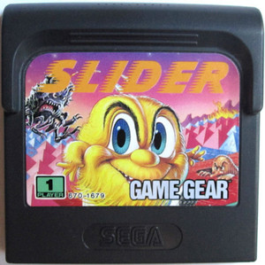 Slider - Game Gear Game