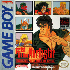 Fist of the North Star - Game Boy Game