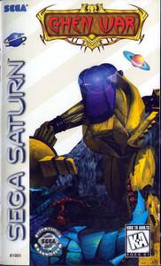Ghen War - Saturn Game
