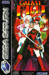 Galaxy Fight - Saturn Game