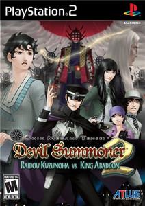 Shin Megami Tensei: Devil Summoner 2: Raidou Kuzunoha vs. King Abaddon - PS2 Game
