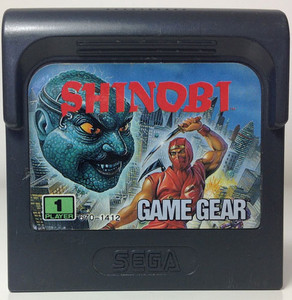 Shinobi - Game Gear Game