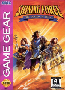 Shining Force the Sword Haiya - Game Gear Game