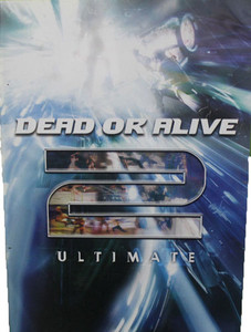Dead or Alive 2 - Xbox Game