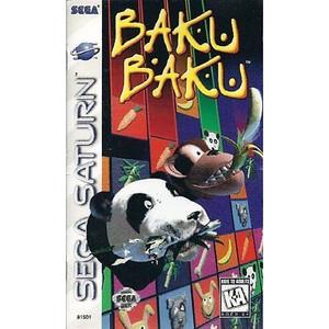 Complete Baku Baku - Saturn Game