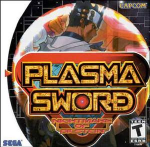 Plasma Sword - Dreamcast Game