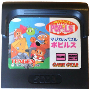 Magical Puzzle Popils - Game Gear Game