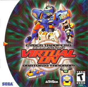 Virtual-On Oratorio Tangram - Dreamcast Game