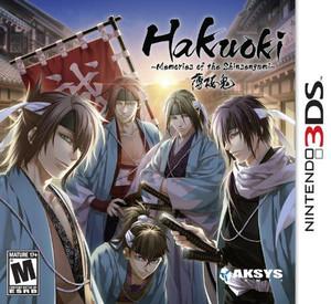 Hakuoki: Memories of the Shinsengumi - 3DS Game