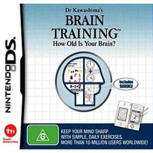 Dr. Kawashima's Brain Training - DS Game