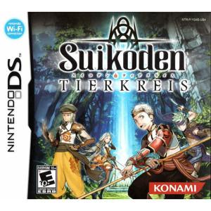 Suikoden Tierkreis Empty Case For Nintendo DS