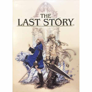 The Last Story Deluxe Cover - Wii Game