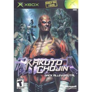 Kakuto Chojin Back Alley Brutal - Xbox Game
