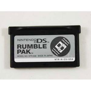Nintendo DS Rumble Pak