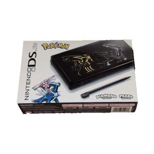 Complete Nintendo DS Lite Pokemon Pearl/Diamond Edition in Box