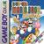 Complete Super Mario Bros. Deluxe - Game Boy Color