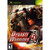 Dynasty Warriors 5 Video Game For Microsoft Xbox