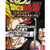 Dragon Ball Z: Budokai Tenkaichi 2 Strategy Guide For Sony PS2 and Nintendo Wii