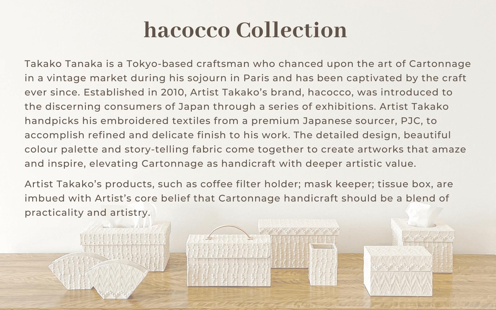 hacocco brand story takako tanaka