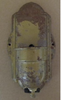 Steel Wall Sconce (LT400) FRONT VARIANT