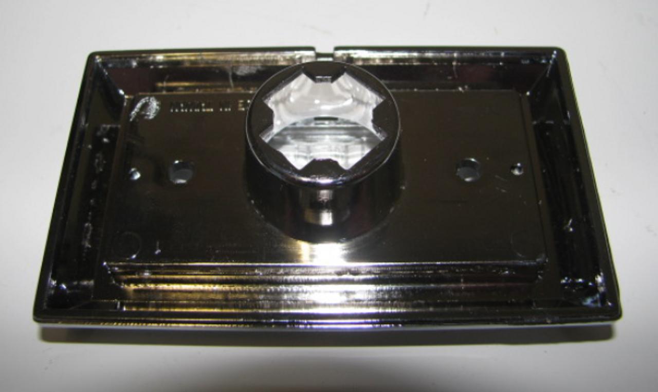 FLUSH MOUNT LIGHT (18-2000)
