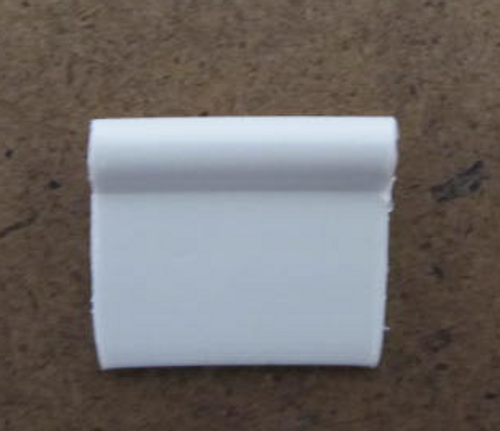 CURTAIN TABS - SEW IN - TYPE C (20-1124)