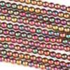 Hematite 4mm Electroplated Fuchsia Rainbow Round Beads - approx. 8 inch strand