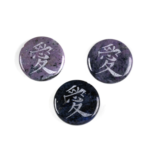 Dumoriterite 30mm Etched Chinese Love Character Top Drilled Coin Pendant - 1 per bag